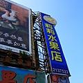 莉莉水果店 (1).JPG