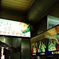 沙卡里巴棺材板 (9).JPG