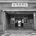 南靖車站 (09).JPG