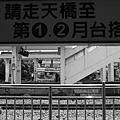 南靖車站 (18).JPG
