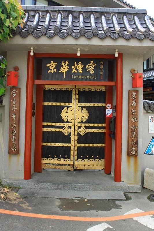 五權西路美術館綠園道異國之旅 (12).JPG