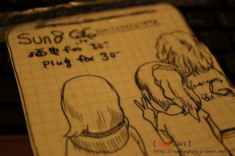 SUN& CAFE 陽和咖啡 (01).JPG