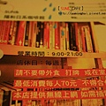SUN& CAFE 陽和咖啡 (02).JPG