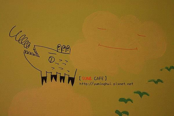 SUN& CAFE 陽和咖啡 (11).JPG