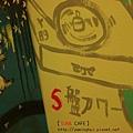 SUN& CAFE 陽和咖啡 (14).JPG
