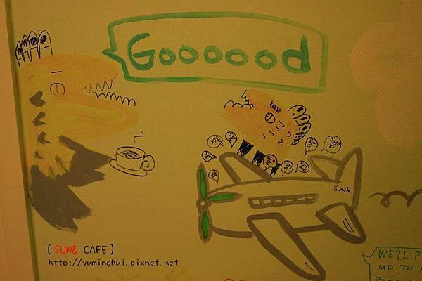 SUN& CAFE 陽和咖啡 (15).JPG