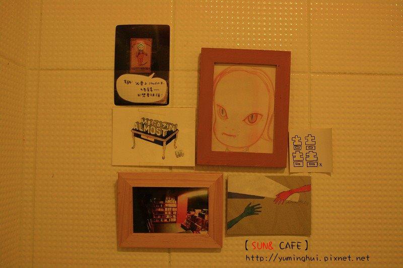 SUN& CAFE 陽和咖啡 (19).JPG