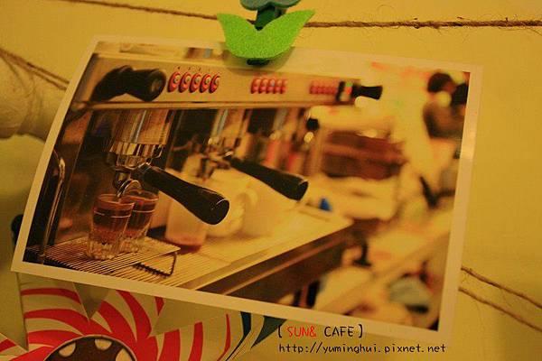 SUN& CAFE 陽和咖啡 (23).JPG
