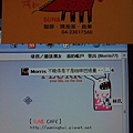 SUN& CAFE 陽和咖啡 (40).JPG