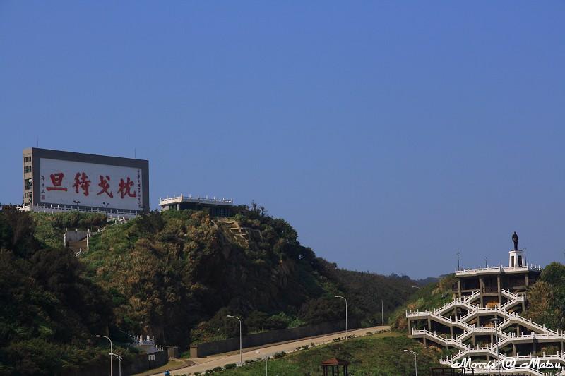 枕戈待旦 (6).JPG