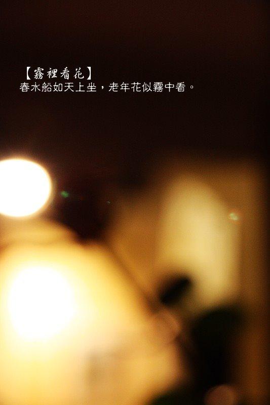 夏日大挑戰 Day 15.JPG