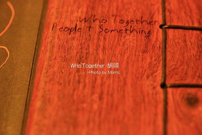 WeTogether 胡同 (01).JPG