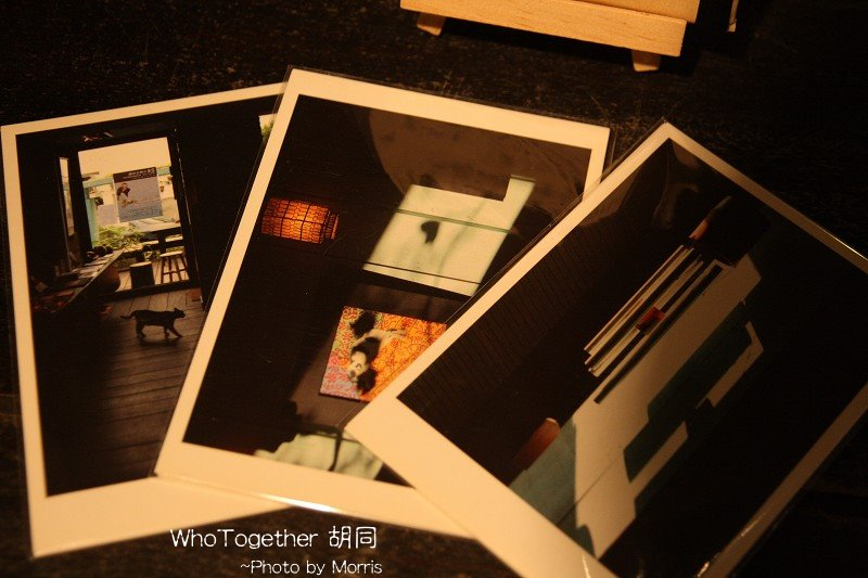 WeTogether 胡同 (02).JPG