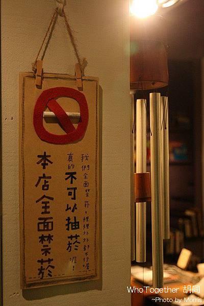WeTogether 胡同 (05).JPG