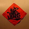WeTogether 胡同 (08).JPG