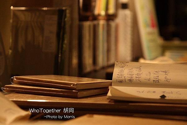 WeTogether 胡同 (11).JPG