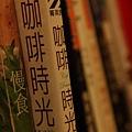WeTogether 胡同 (28).JPG