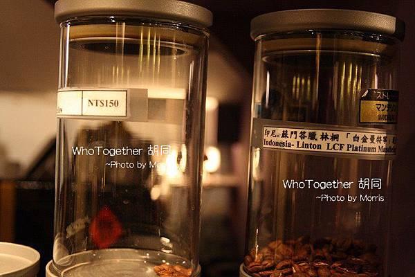 WeTogether 胡同 (29).JPG