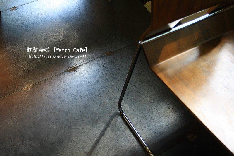 默契咖啡 Match Cafe (16).JPG