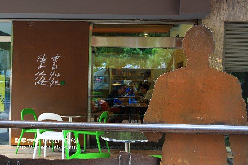 默契咖啡 Match Cafe (18).JPG