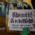 默契咖啡 Match Cafe (29).JPG