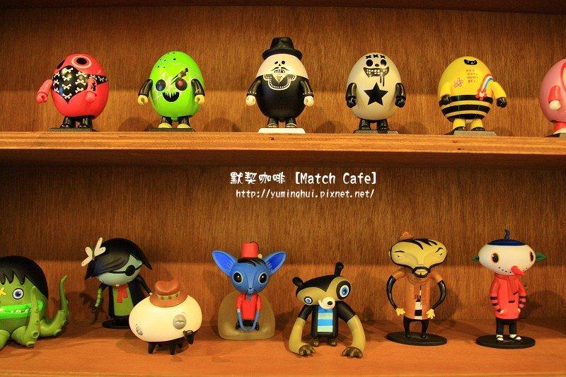 默契咖啡 Match Cafe (36).JPG
