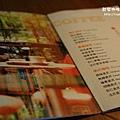 默契咖啡 Match Cafe (52).JPG