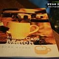默契咖啡 Match Cafe (53).JPG