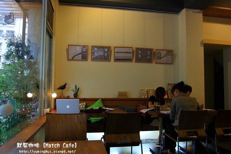 默契咖啡 Match Cafe (54).JPG