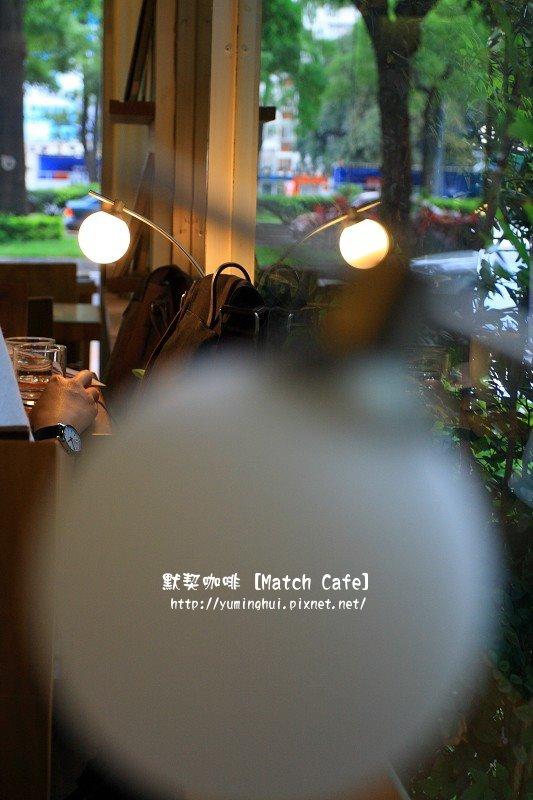 默契咖啡 Match Cafe (55).JPG