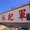 東莒猛汱港 (03).JPG