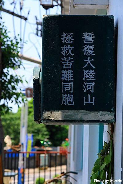 小畢的故事 (21).JPG