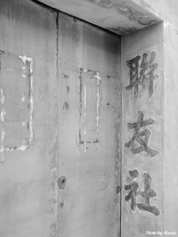 鹿港散策 (08).jpg