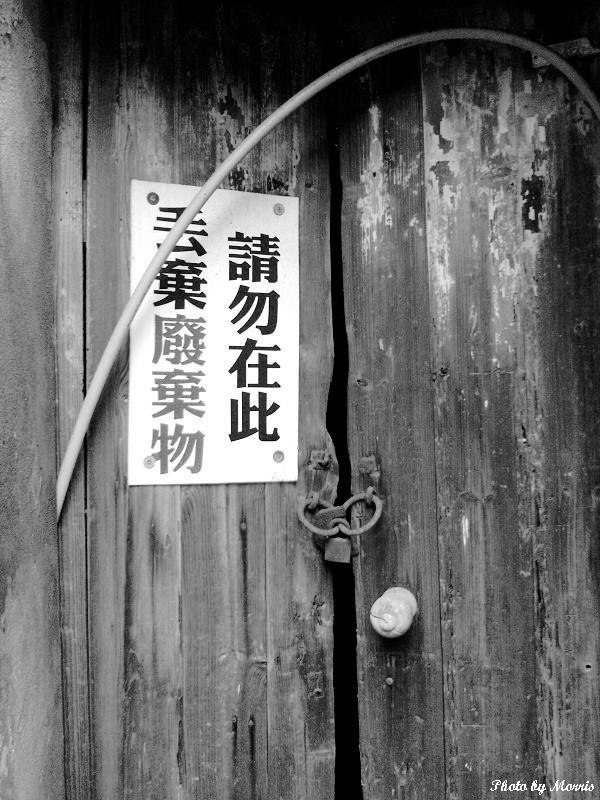 鹿港散策 (12).jpg