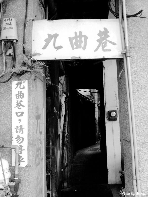 鹿港散策 (23).jpg