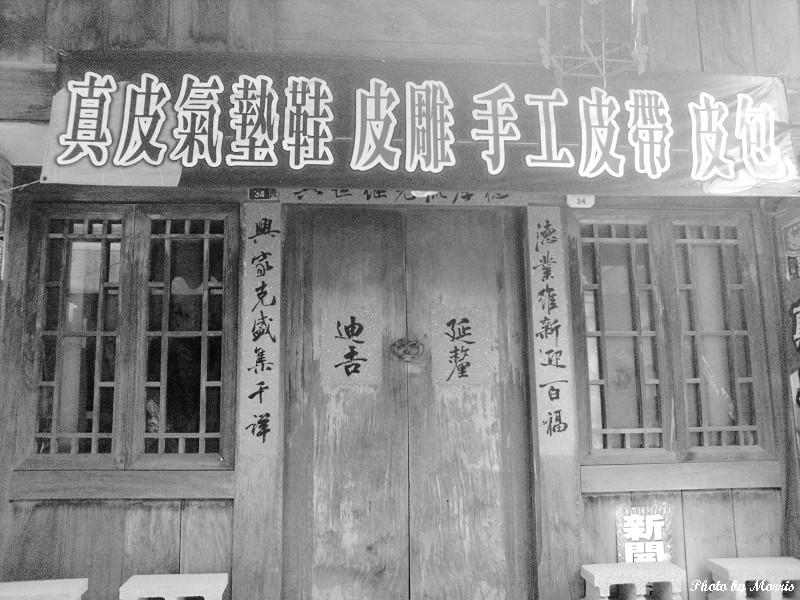 鹿港散策 (34).jpg