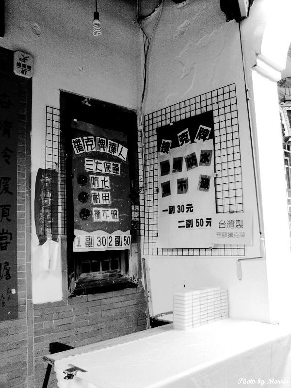 鹿港散策 (36).jpg