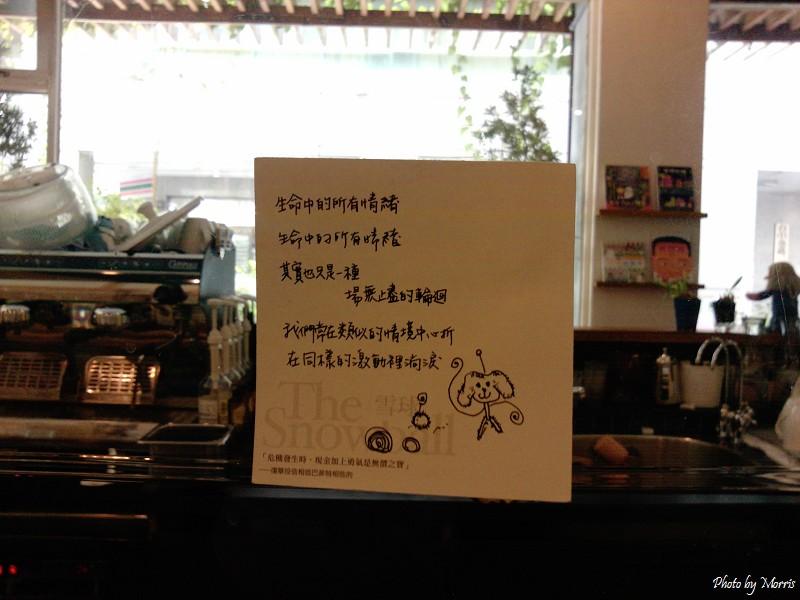 默契咖啡 (15).jpg