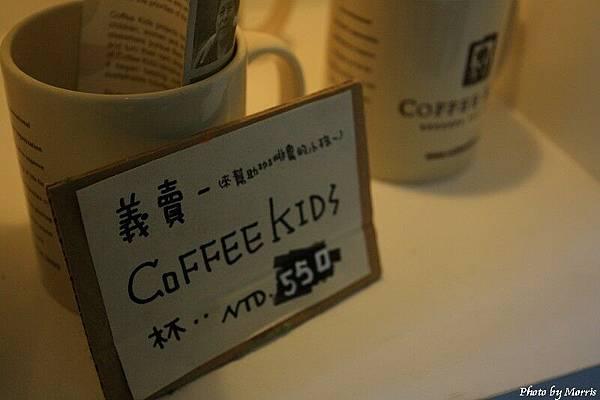 mojo coffee (33).JPG