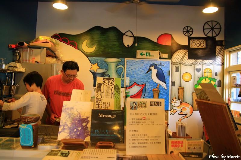 有河book (07).JPG