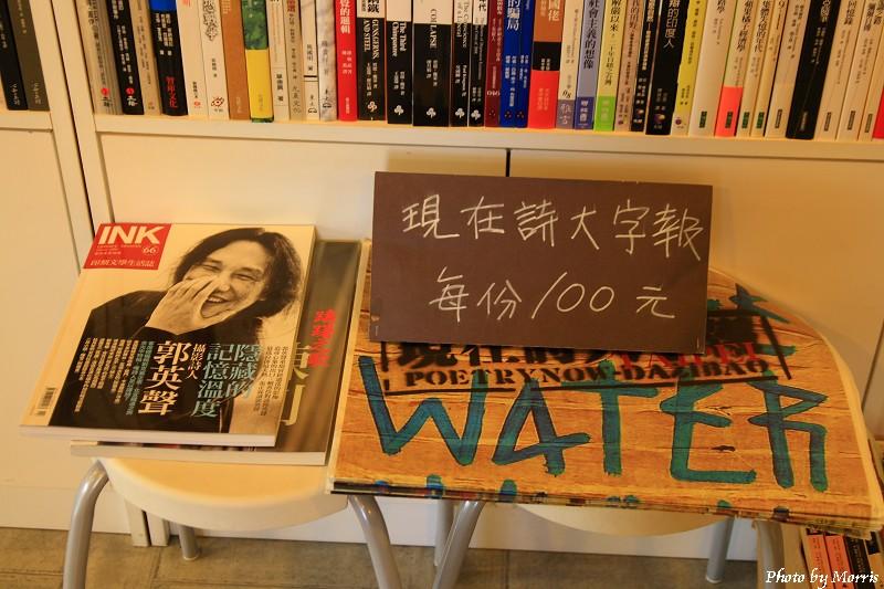 有河book (08).JPG