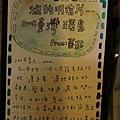 有河book (18).JPG