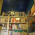 有河book (20).JPG