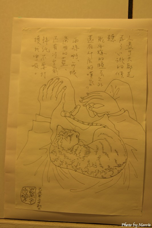 有河book (21).JPG