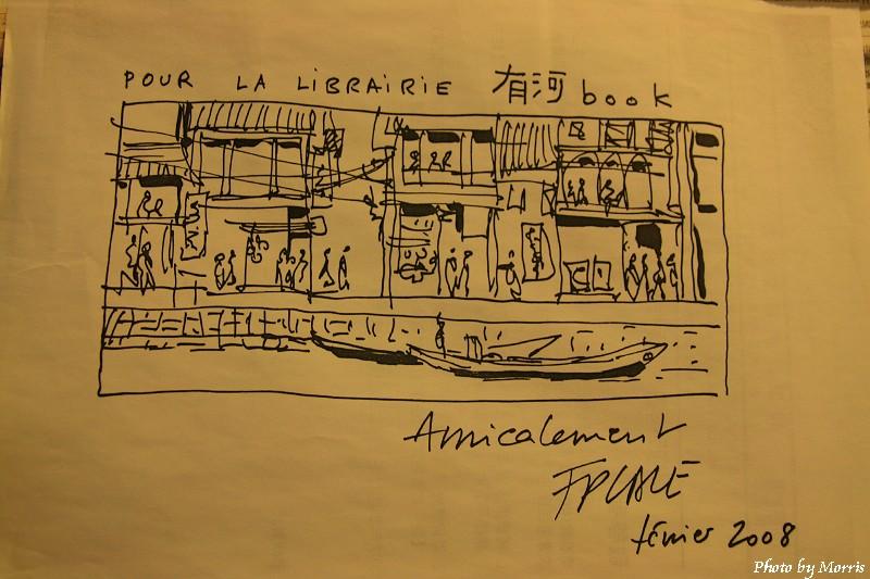 有河book (23).JPG
