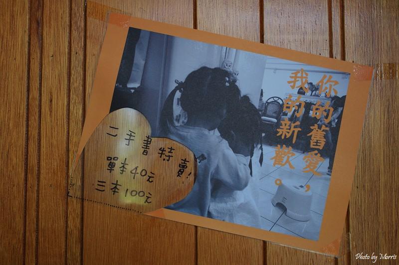 木心樹屋 (09).JPG