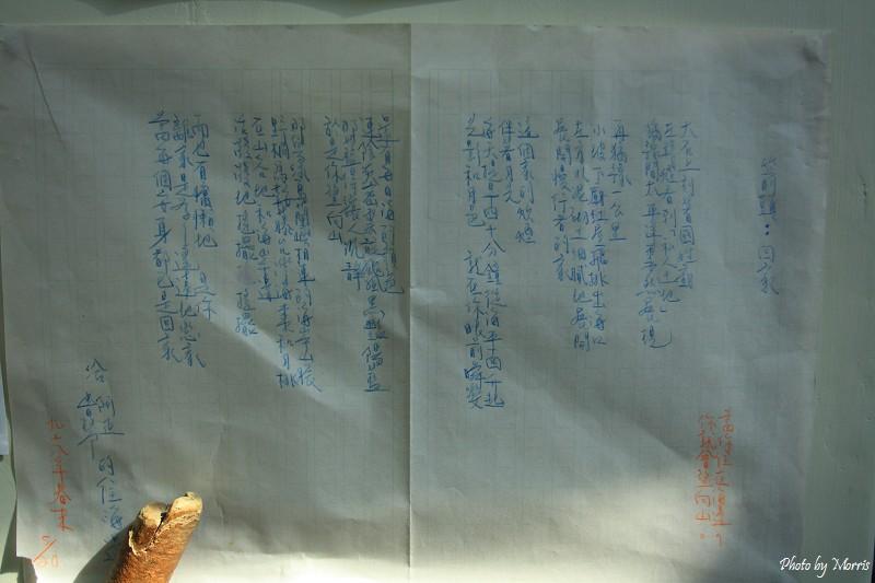 住海邊Part II (16).JPG