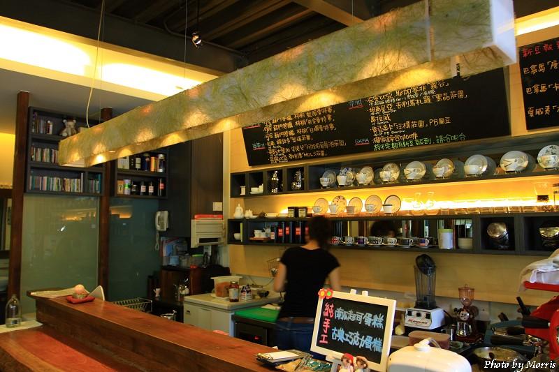 BAFA Cafe.JPG