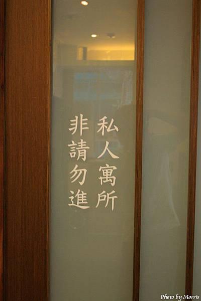 BAFA Cafe (06).JPG