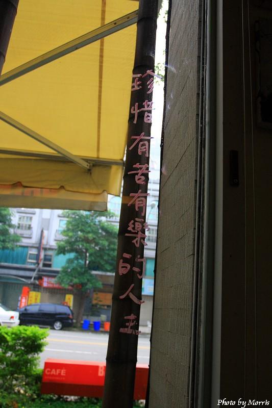 BAFA Cafe (13).JPG